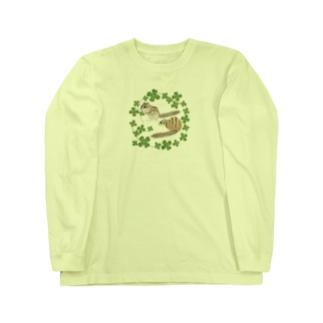 やまさきゆみこのシマリスとクローバー Long Sleeve T-Shirt