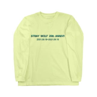 stray wolf 20th Long Sleeve T-Shirt