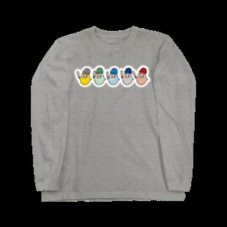 やるきないお店のやるきない野球(いろいろ) ロングスリーブTシャツ
