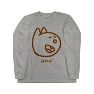 にっこりボンくん(茶色) ロングスリーブTシャツ