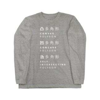 多角形 ロングスリーブTシャツ