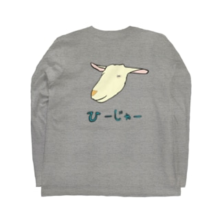 ひーじゃー Long sleeve T-shirts