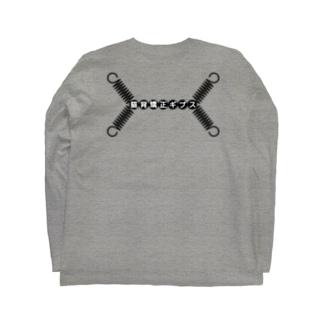 猫背矯正ギプス Long sleeve T-shirts