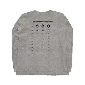 着るだけで社会的距離が保たれる Long sleeve T-shirts