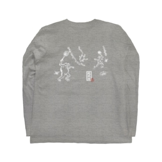 庭球蛙改 Long sleeve T-shirts