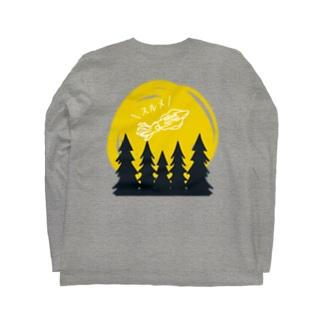 SURUME FACTORY bkp_1 Long sleeve T-shirts