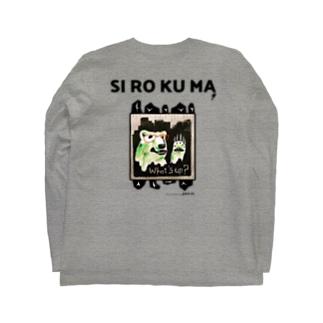 """SI RO KU MA"" Long sleeve T-shirts"