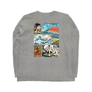 【バックプリント】 ドット浮世絵 Long Sleeve T-Shirt
