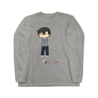SDクソメガネ制服(初恋スコーチング) Long sleeve T-shirts