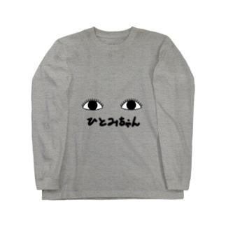ひとみちゃん Long sleeve T-shirts