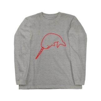 イッカクのジュウちゃん 赤 Long sleeve T-shirts