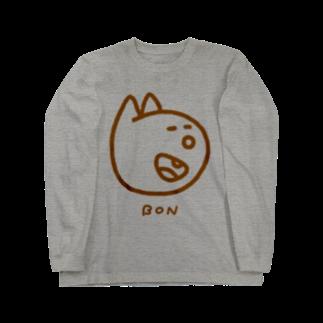 BAMI SHOPのにっこりボンくん(茶色) Long sleeve T-shirts