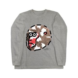 サル Long sleeve T-shirts