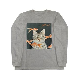 金魚と猫 Long Sleeve T-Shirt