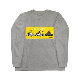 ラブ・コリドラス!黄 Long sleeve T-shirts
