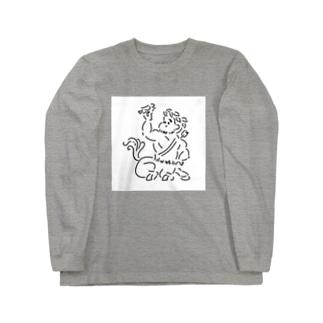 centaur Long sleeve T-shirts