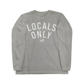 LOCALS ONLY  WHT LOGO Long sleeve T-shirts