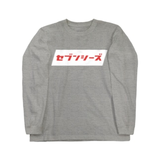 Seven Seas レトロロゴ Long sleeve T-shirts