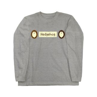 ハリネズミ-2 Long sleeve T-shirts