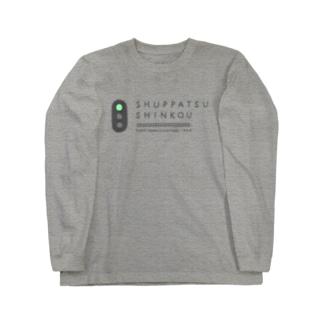 SHUPPATSU SHINKOU Long sleeve T-shirts