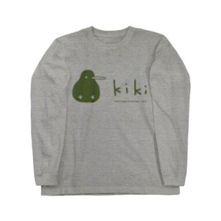 キキちゃん(淡色用) Long sleeve T-shirts