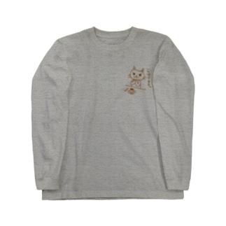 ピョウにゃん(食前) Long sleeve T-shirts