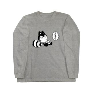 仮媒体マスコット(疑問と主張_モノクロ) Long sleeve T-shirts