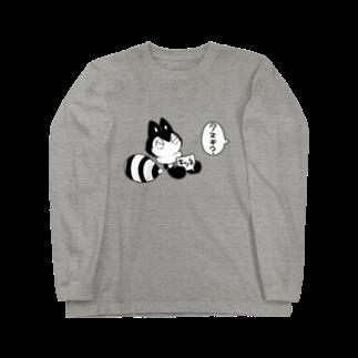 繭の仮媒体マスコット(疑問と主張_モノクロ) Long sleeve T-shirts