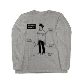 聖徳太子 ショップの専属モデル Long sleeve T-shirts