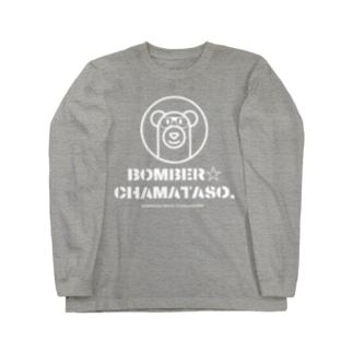 クマ☆チャマ。(White) Long sleeve T-shirts