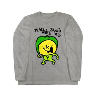 大分柚子こしょうマン Long sleeve T-shirts