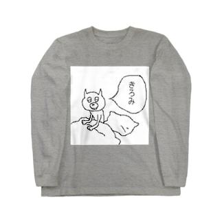 黄身と白身(フチなし) Long sleeve T-shirts