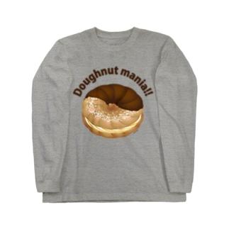 ドーナツマニア!!!ホイップサンド Long sleeve T-shirts