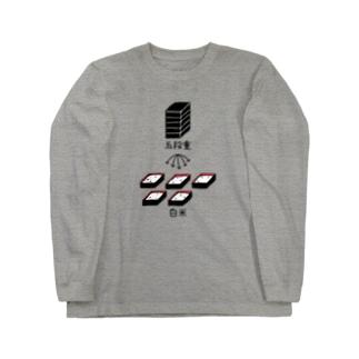 五段重 Long sleeve T-shirts