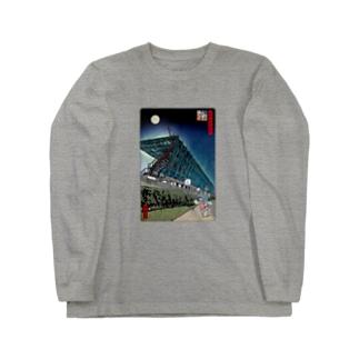 名所佐賀百景「駅前不動産スタジアム」 Long sleeve T-shirts