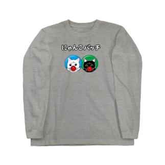 にゃんこバッチ Long sleeve T-shirts