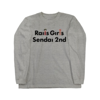 Rails Girls Sendai 2nd Long sleeve T-shirts
