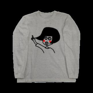 ながいひるの黒い真昼ちゃん(ほっぺが赤い) Long sleeve T-shirts