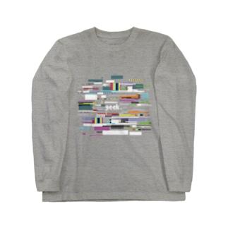 geek Long sleeve T-shirts