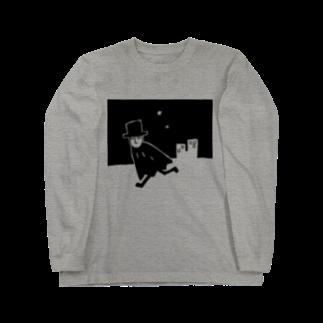 魚の水割りの夜の紳士 Long sleeve T-shirts