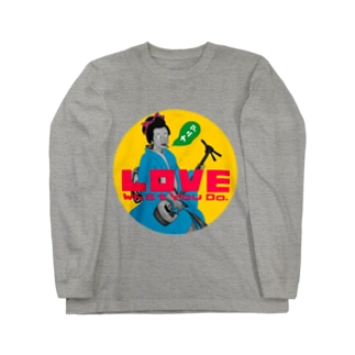 Love What You Do (POP) Long sleeve T-shirts
