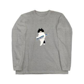 盗んだサンマと歩き出す猫(中) Long sleeve T-shirts