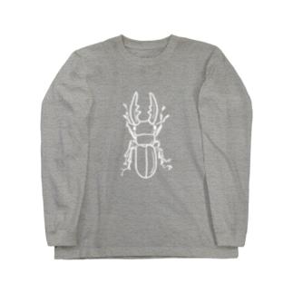 白クワガタ Long sleeve T-shirts