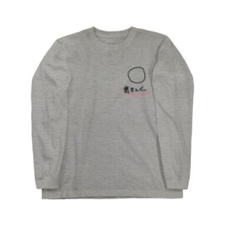 鹿せんべー Long sleeve T-shirts