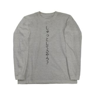 大阪弁グッズ「しゅっとしてるやろ?」 Long sleeve T-shirts