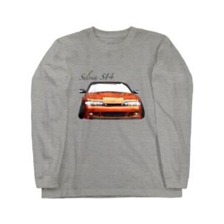 じゅりママのSilvia S14 前期 Long sleeve T-shirts