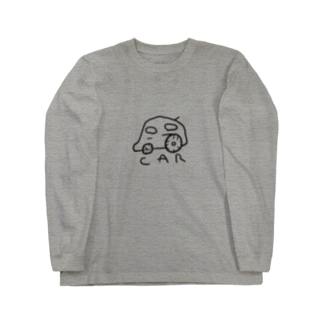 くるまぶーん Long sleeve T-shirts