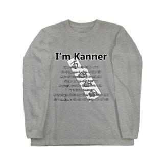 カンナー Long sleeve T-shirts