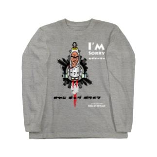 AQ-BECKの★オタスケ・エフェクター ROCET OYAJI★ Long sleeve T-shirts