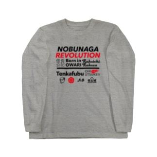 信長レボリューション Long sleeve T-shirts